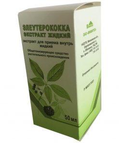 Elevterokok -(Eleutherococcus senticosus)-Ojačevalec imunosti-Protivirusno